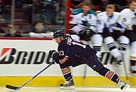 nhl-hockey-knee-bend